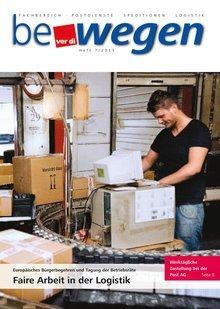 Titelblatt Mitgliedermagazin bewegen 7/2015